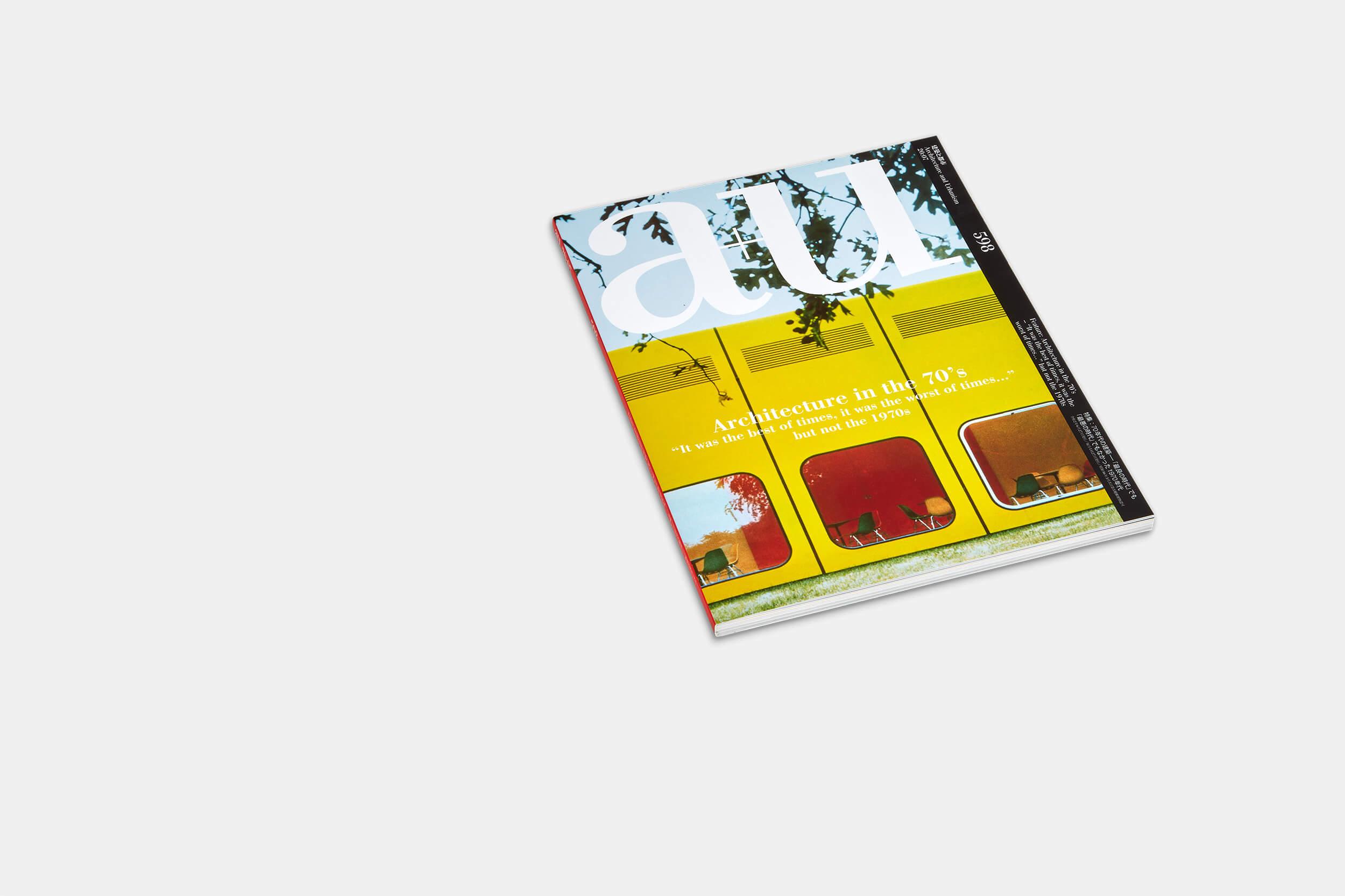 Tomba Brion – Architetto Carlo Scarpa – A+U July 2020